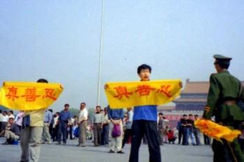 Последователи Фалунь Дафа преследуются за свою веру. Пропаганда КПК